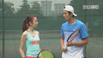 网球必杀技
