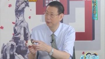 [2017-12-26]百医百顺:角膜炎的失明率竟这么高
