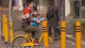 深圳今起施行共享单车使用规范