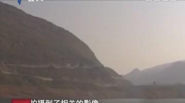 [2017-12-06]天眼追擊:牂牁江里的深水魅影