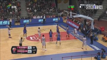 周鹏25分 广东击败天津取两连胜