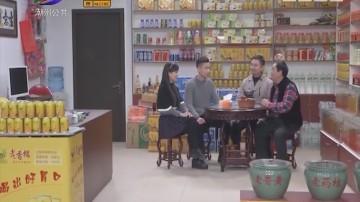 [2017-12-26]牌坊街的故事:萍水相逢