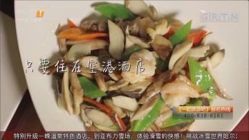 腾冲——土锅子美食体验