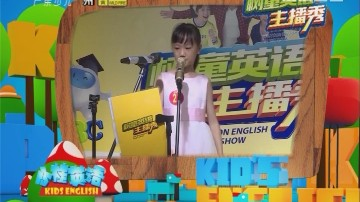[2017-12-07]小桂英语:树童英语主播秀