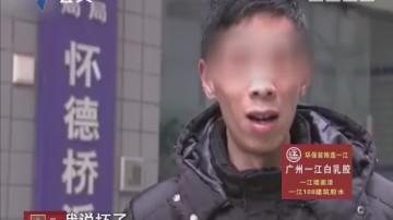 [2017-12-28]天眼追擊:瘋狂的女竊賊