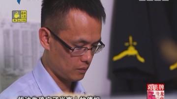 """[2017-12-07]法案追踪:《好法官好故事》系列之""""拼命三郎""""杨向晖"""