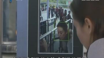 """广州南沙:签发全国首张微信身份证""""网证"""""""