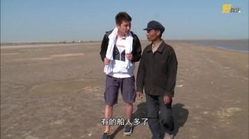 《食匀全中国》1-2..mp4
