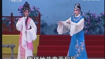 [2017-12-15]粤唱粤好戏:莫愁湖之游湖
