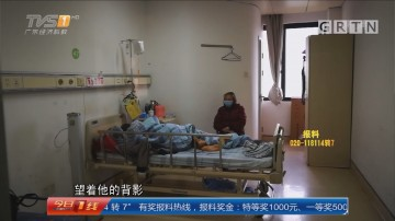 """系列专栏""""温度"""":广州番禺 热心快递哥患白血病 街邻齐援助"""