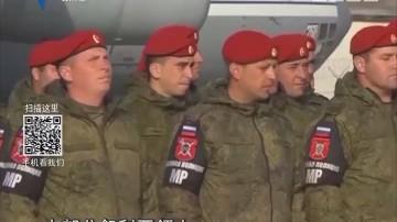 俄罗斯分批从叙利亚撤军 首批已回国