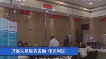 [2017-12-24]律师说:选对合同办抵押 不要赔了夫人又折兵