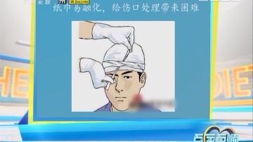 [2017-12-07]百医百顺:醉酒摔倒很严重