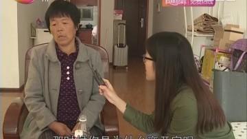 [2017-12-20]真情追踪
