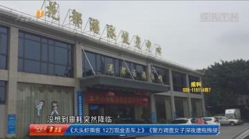广州花都:男子泳池游泳身亡 警方建议尸检