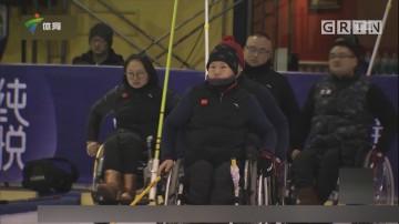 中国轮椅冰壶队平昌冬残奥会前练兵