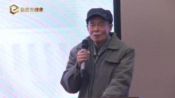 2017华附创投会教育产业投资论坛在广州创之融孵化器举办