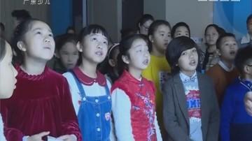 [2017-12-27]南方小记者:听听动漫背后的故事