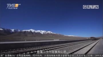 西藏——拉萨火车站