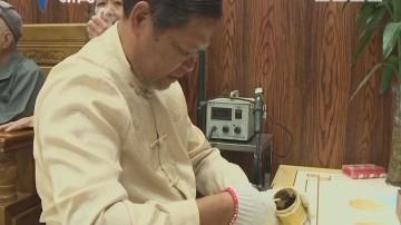 惠州:文生堂炭火药技术获国家专利