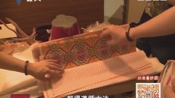 纸糊的风筝 传承千年手艺