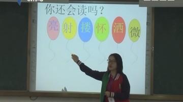 韶关:武江荣获广东省推进教育现代化先进区