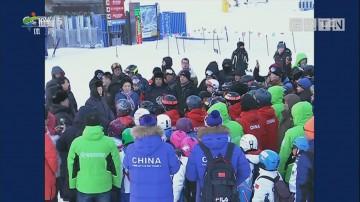张高丽调研第24届冬奥会筹办工作