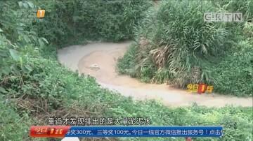 深圳:工地泥浆水偷排水库 多部门排查