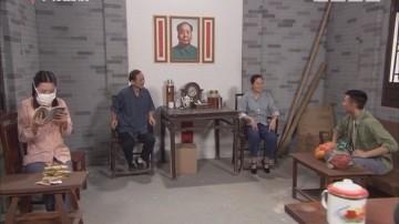 [2017-12-23]高第街记事:广州不相信眼泪(上)