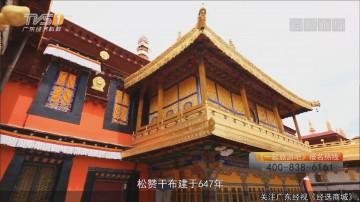 西藏——大昭寺