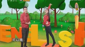 [2018-01-11]小桂英语