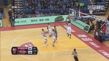 劳森38分 山东力克新疆
