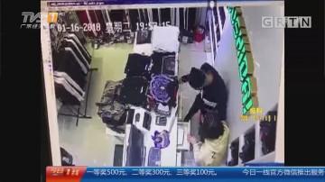 汕头潮阳区:抢匪进店抢劫 警方立案侦察