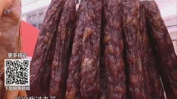 广州:农商年货墟市北京路开锣 市民忙抢购