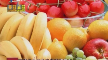 水果酵素如被污染有可能会引起腹泻