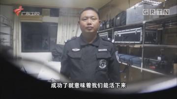 [HD][2018-01-28]南粤警视:拆弹专家:余金华