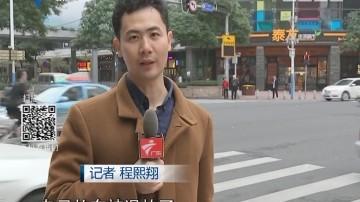 广州:乱鸣笛开罚