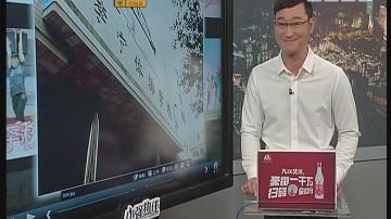 佛山:备战省运会 运动小将正在努力