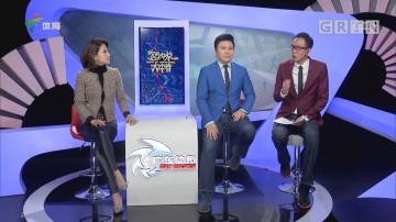 话题:广东队排名前四无疑问,积蓄能量迎战季后赛成首要任务?