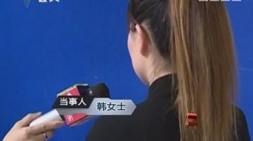 深圳:外卖骑手屡次上门 顾客称不胜困扰