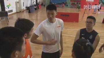 CBA球员为高中篮球联赛队员支招