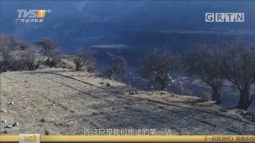 [HD][2018-01-19]一起旅游吧:西藏——雅鲁藏布江