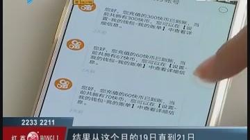 佛山:9岁女童偷家里一万多元 给网红狂刷礼物