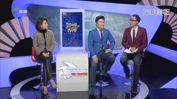 话题:克服疲倦状态成为深圳队保持胜利的关键