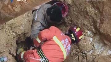 东莞:施工点突发塌方 一名工人被困