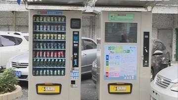 韶关:居民分类投放垃圾 还能兑换礼品