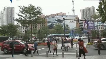 广州:礼让行人易塞车?市民建议装交通岗