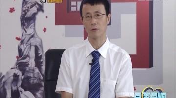 [2018-01-02]百医百顺:子宫肌瘤要切除吗