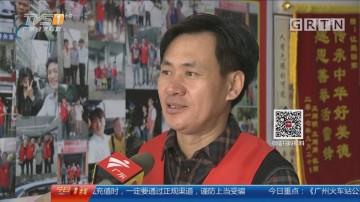 """系列专栏""""温度"""":东莞塘厦 流浪二十年 志愿者助流浪老人回家"""