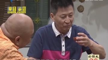 [2018-01-13]外来媳妇本地郎:阿炳要做大男人